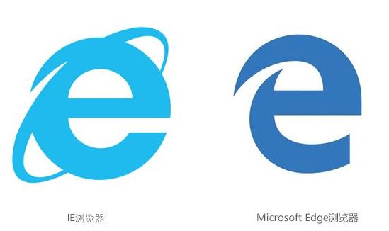 edge浏览器和ie区别