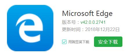 Edge浏览器macOS官方下载