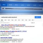 edge浏览器字体模糊乱码怎么解决?