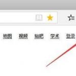 edge浏览器导入及导出书签图文教程